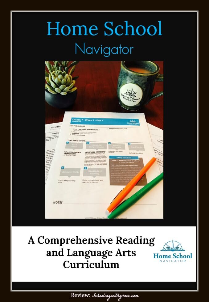 Home School Navigator Review